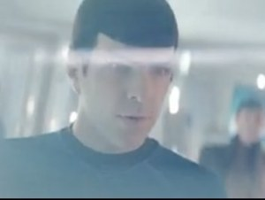 Example of the use of lens flares that have Star Trek fans in an uproar.